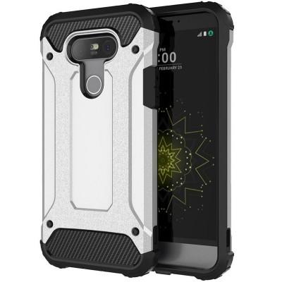 Husa ARMOR LG G5
