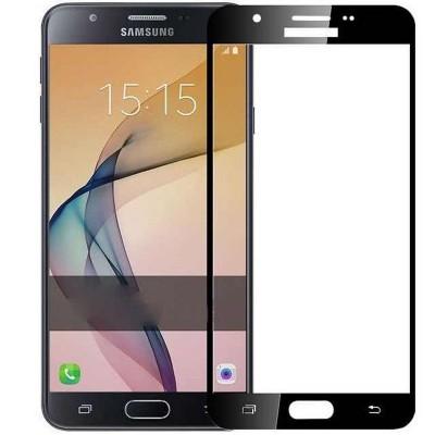 Folie sticla full glue black pentru Samsung Galaxy J7 Prime