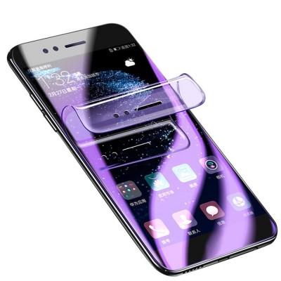 Folie protectie slim Xiaomi Mi Mix 3